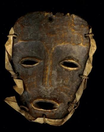 Avatar for a Sacred Mask